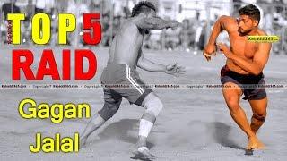 Top 5 raid ● gagan jalal ● kabaddi tournament ● kabaddi365.com