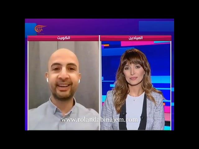مقابلتي على تلفزيون الميادين حول مستقبل البنوك الالكترونية والتكنولوجيا المتعلقة بها