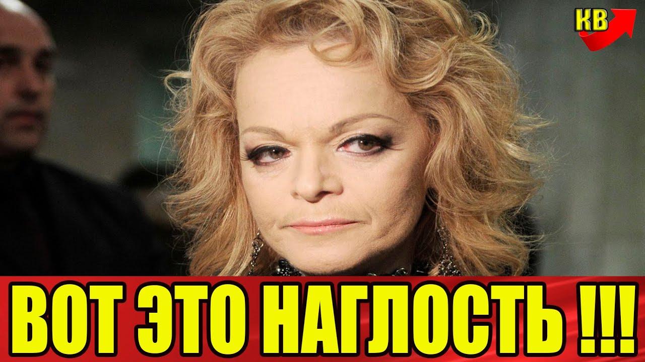 Слова Долиной Взбесили Россиян!