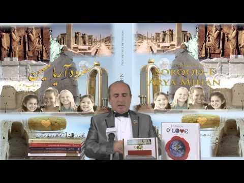 Tajik & Afghan by : Master M.Mehrafarin Part 1-5