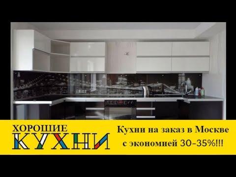 Дизайны черно белых кухонь в интерьере фото подборка