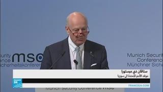 دي مستورا: أين هي الولايات المتحدة مما يحدث في سوريا؟