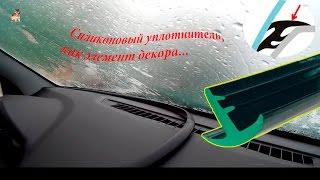 видео Тюнинг » Тюнинг интерьера Лада Веста | Интернет-магазин VS-AVTO: Тюнинг из Тольятти