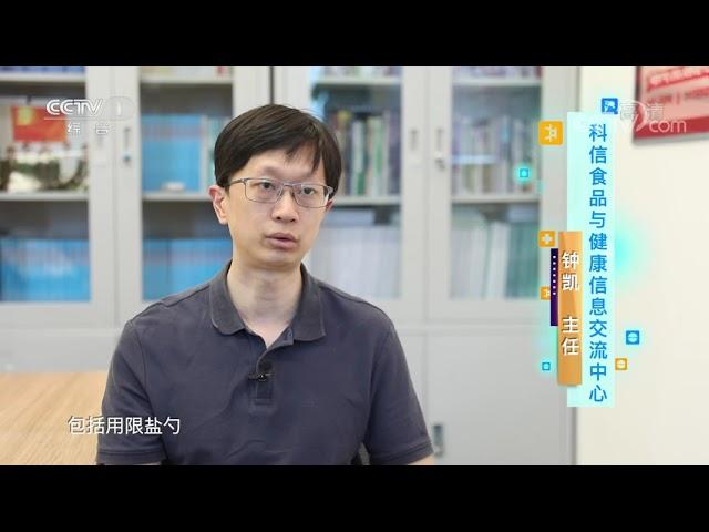 《生活提示》 20210611 酱油花样多 我们如何选?| CCTV