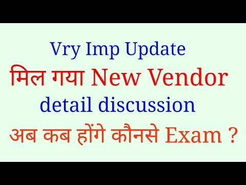 Ssc New Vendor Update. Ssc CGL,CHSL,CPO 2017-18 Exam
