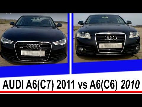 AUDI A6(C7) 2011 vs A6(C6) 2010