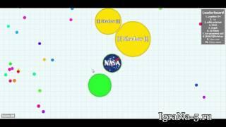 Урок 1 - Как играть в игру агарио? Управление, скины, корм, мины