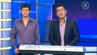 КВН Камызяки - Песня про мэра (без цензуры)