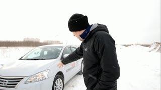 Nissan Sentra Тест драйв | Test Drive