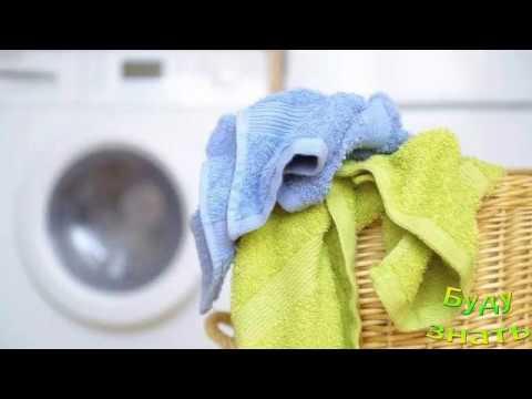 Жесткие полотенца после стирок? КАК их Сделать МЯГКИМИ?