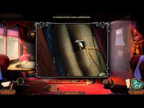 Скачать игру Поезд привидений Духи Харона Коллекционное