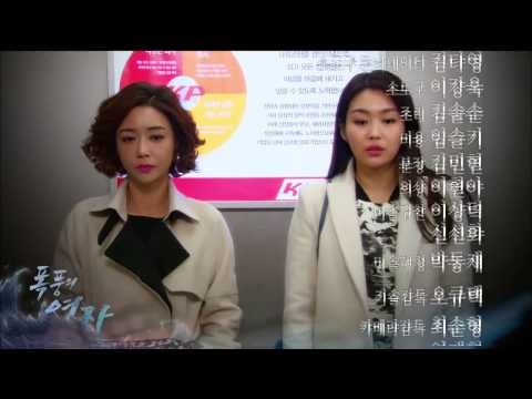 [HOT] 폭풍의 여자 - 폭풍의 여자 73회 예고 20150210