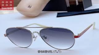 샤넬 #자외선차단 선글라스