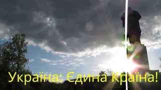 Україна: Єдина Країна!  Украина - Единая Страна! Ukraine is United Country!