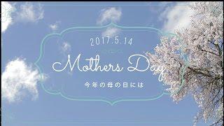 〚サラヴィオ化粧品 2017年〛母の日ギフト・プレゼント特集2017