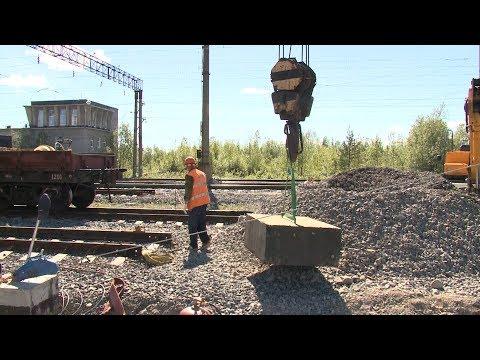 Ведутся работы и на железнодорожных объектах