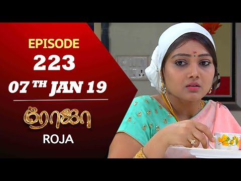 ROJA Serial | Episode 223 | 07th Jan 2019 | ரோஜா | Priyanka | SibbuSuryan | Saregama TVShows Tamil