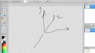 Урок - Использование OpenGL на Lazarus/Delphi