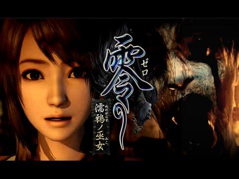 零 ~濡鴉ノ巫女~をセナさんが実況プレイ part1