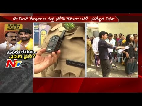 Thumbnail: Police Introduces Body Worn Cameras at Polling Booths || #NandyalbyElection || NTV