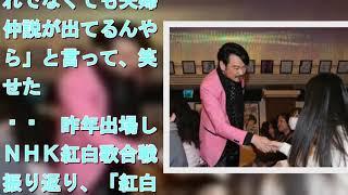 純烈・小田井涼平 LiLiCoネタで笑わせた「夫婦不仲説が出てるんや...