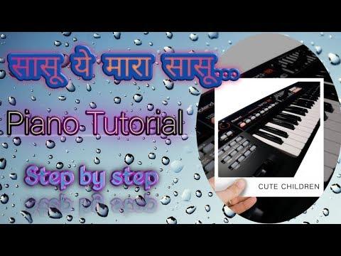    Sasu Ye Mara Sasu    Marathi Song    Piano Cover    Piano Tutorial   