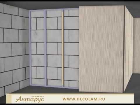 Стеновые панели на основе ГКЛ с виниловым покрытием. Инструкция по монтажу.