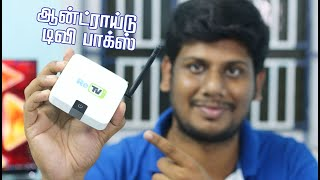 Baixar Retv Android TV Box Review in Tamil Today Tech