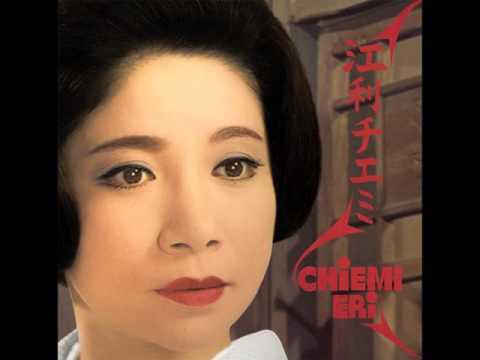 Chiemi Eri - Otemo-Yan (AKU1002)