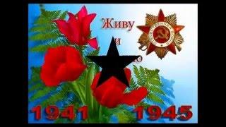 Женщины в Великой Отечественной Войне. 1.
