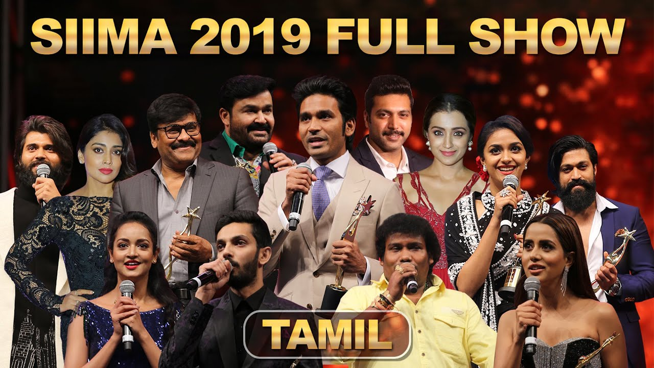 Download SIIMA 2019 Main Show Full Event | Tamil