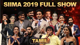 SIIMA 2019 Main Show Full Event | Tamil