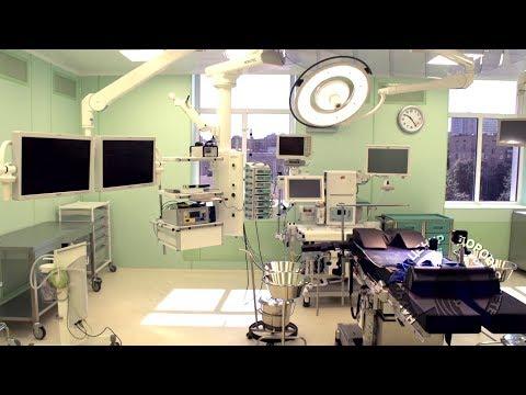 Видеообзор нового комплекса высоких технологий Научного центра здоровья детей
