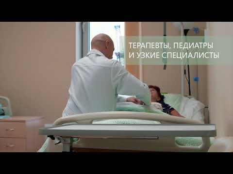 Круглосуточный стационар СМ-Клиника