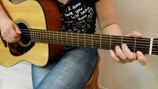 Танго из к/ф 12 стульев - как играть на гитаре