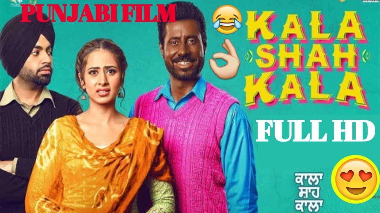 Ashke punjabi movie download full hd filmywap