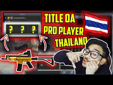 TITLE OA THAILAND GOIB BANGET!! OA PALING PERIH // Gameplay Point Blank Zepetto Indonesia
