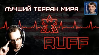 RUFF StarCraft II