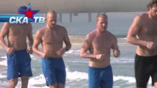 СКА ТВ: Тренировка СКА в Дубае