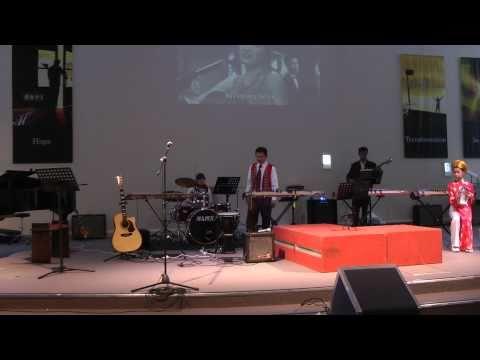 Dang Thao & Musical Band - China Rose - Canh Hong Trung Quoc - Dan Tranh Viet Nam