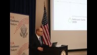 米国大使館主催講演会:アメリカ大統領選挙制度と2020年大統領選の展望