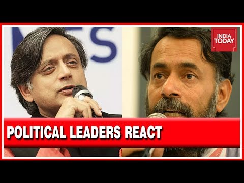 Political Reactions Spill After Exit Poll Results; Here's What Political Heavyweights Have To Say