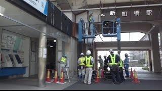 《乗り換え》東武・新船橋駅から東葉・東海神駅へ。Shin-funabashi  Higashi-Kaijin