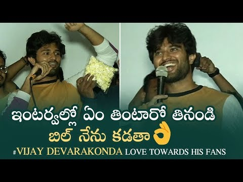 Vijay Devarakonda's Love Towards His Fans | Taxiwala Theater Coverage | Manastars