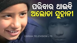 Odisha Child Subjected To Domestic Violence In Noida
