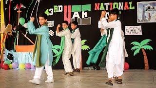 Aye Jawan Aye Jawan Dance (Awaz)