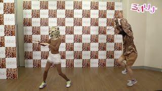 NMB48のダンシングフィッソン族。 ダンソン!フィーザキー トゥーザティ...