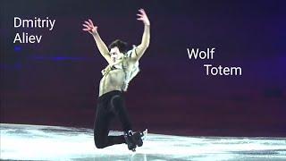 Ледовое шоу Этери Тутберидзе Чемпионы на льду Дмитрий Алиев Wolf Totem Питер 2021