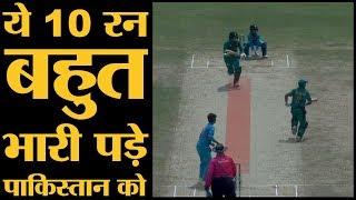 Video बिना खेले कैसे मिल गए India को 10 रन? | India Vs Pakistan World T20 | Penalty Runs | Mithali Raj download MP3, 3GP, MP4, WEBM, AVI, FLV November 2018