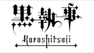 Kuroshitsuji (Black Butler: Book of Circus) - Live Action Cosplay II Ciel Phantomhive